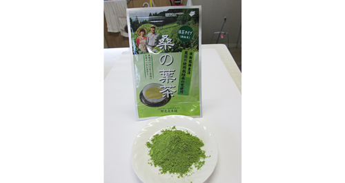 桑の葉茶(抹茶タイプ)