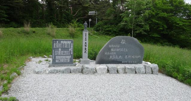 坂上田村麻呂記念碑